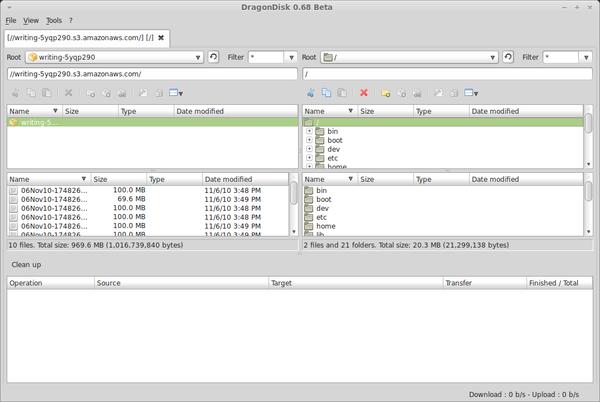 DragonDisk 1.05 Son Sürüm  downlado